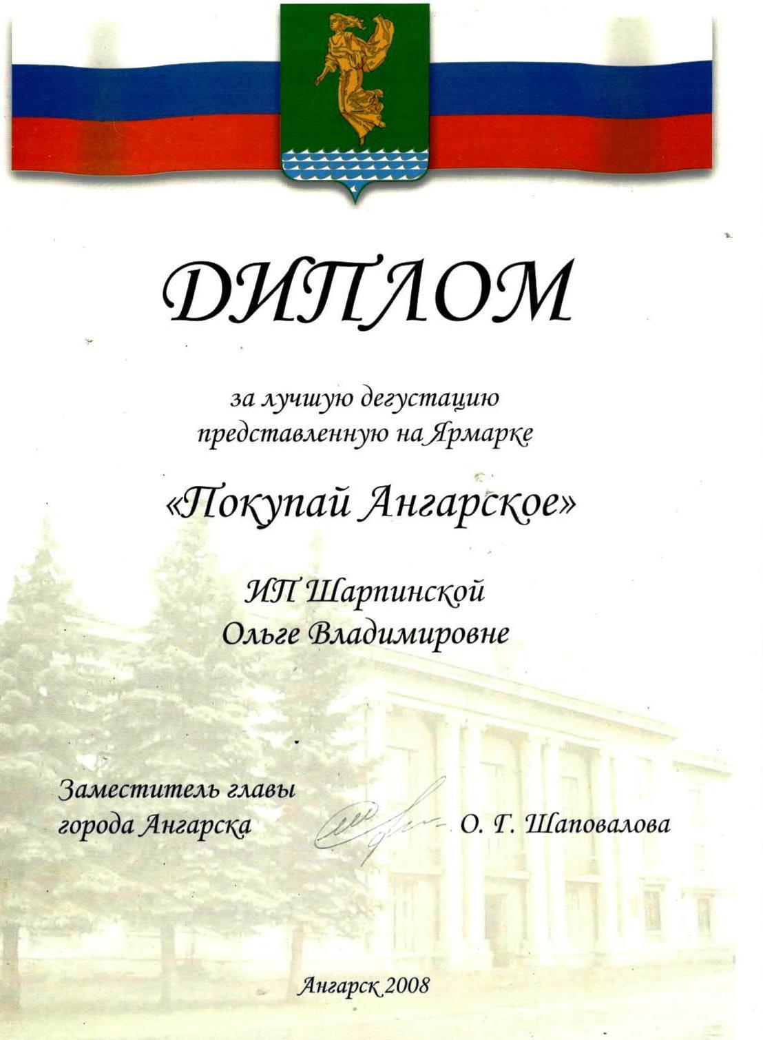 Транспортные документы 1
