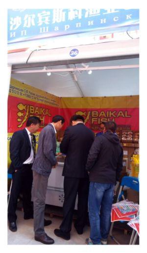 выставка рыбной продукции