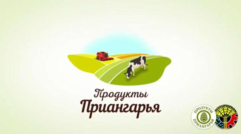 Видео о компании ИП Шарпинская